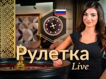 Live Ruletka