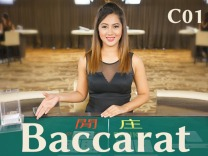 Baccarat C01